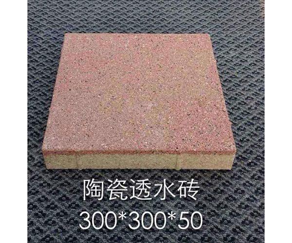 GGTC陶瓷ope体育注册砖